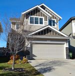 Main Photo: 3930 CLAXTON Loop in Edmonton: Zone 55 House for sale : MLS®# E4266637