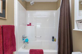 Photo 28: 15 4583 Wilkinson Rd in : SW Royal Oak Row/Townhouse for sale (Saanich West)  : MLS®# 879997