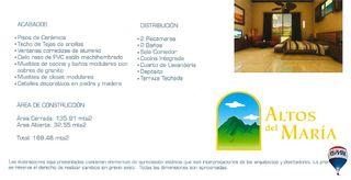 Photo 3: Castiglione Model in Altos del Maria, Chame, Panama