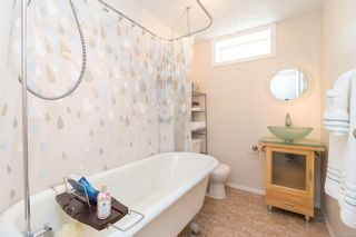 Photo 19: 3871 Rowland Rd in : SW Tillicum House for sale (Saanich West)  : MLS®# 886044