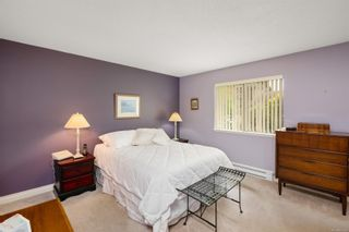 Photo 9: 1143 Nicholson St in : SE Lake Hill House for sale (Saanich East)  : MLS®# 850708