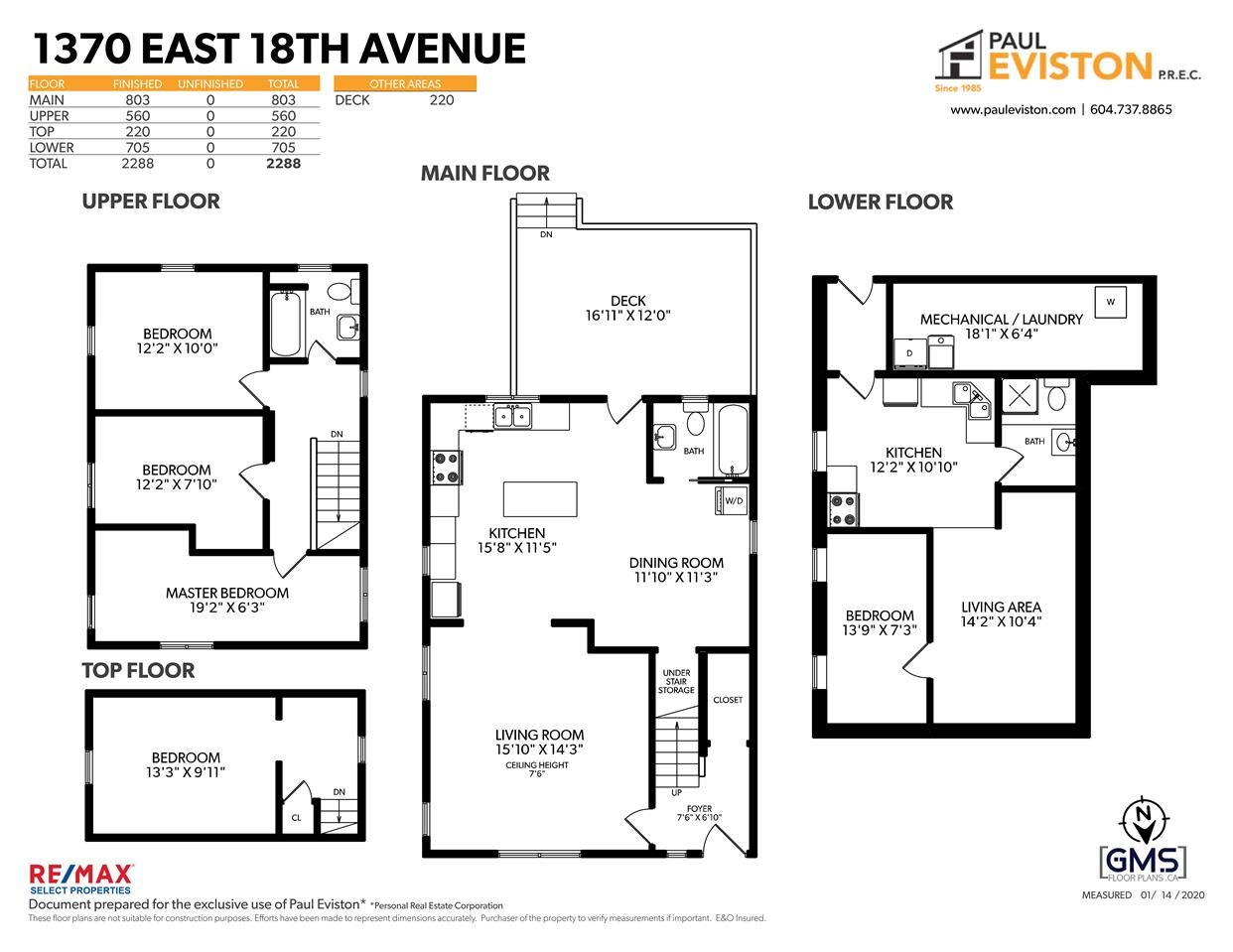 Photo 33: Photos: 1370 E 18TH Avenue in Vancouver: Knight House for sale (Vancouver East)  : MLS®# R2529375