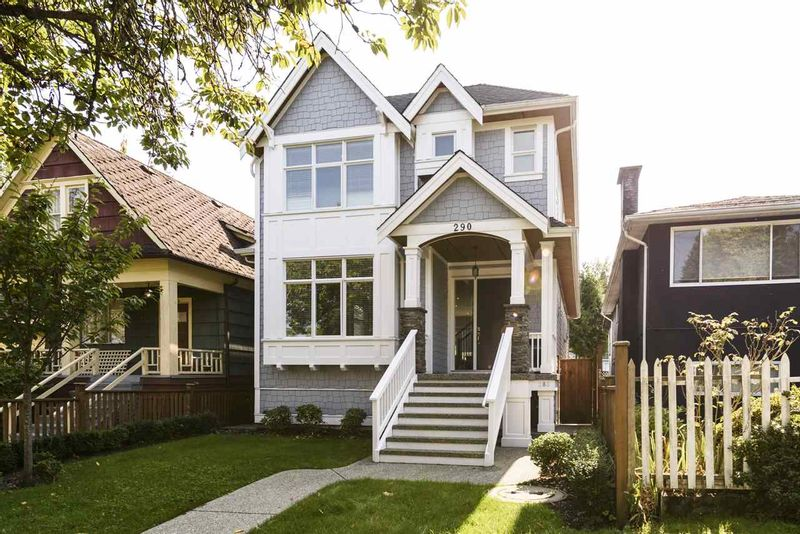 FEATURED LISTING: 290 21ST Avenue East Vancouver