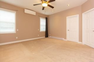 Photo 9: 3907 Twin Pine Lane in : SE Maplewood House for sale (Saanich East)  : MLS®# 868708