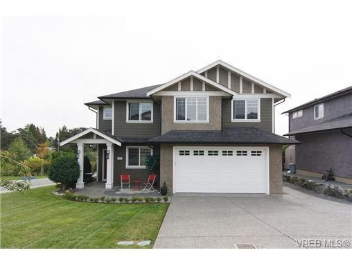 Main Photo: 4042 Copperfield Lane in VICTORIA: SW Glanford House for sale (Saanich West)  : MLS®# 652436