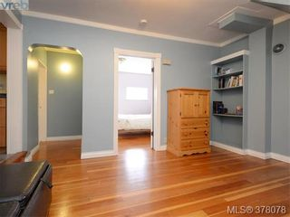 Photo 5: 1021 McCaskill St in VICTORIA: VW Victoria West House for sale (Victoria West)  : MLS®# 759186