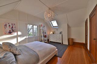 Photo 21: 1265 Topaz Ave in Victoria: Vi Hillside House for sale : MLS®# 860939