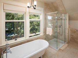 Photo 17: 2519 Currie Rd in Oak Bay: OB South Oak Bay House for sale : MLS®# 877423