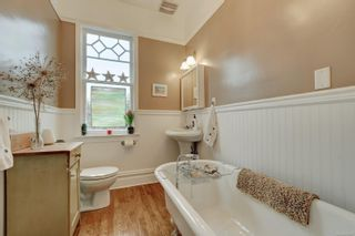 Photo 12: 646 Niagara St in : Vi James Bay House for sale (Victoria)  : MLS®# 885967