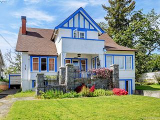 Photo 1: 2862 Parkview Dr in VICTORIA: SW Gorge House for sale (Saanich West)  : MLS®# 813382