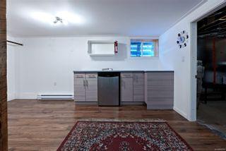 Photo 31: 1404 MacMillan Rd in : Na Cedar House for sale (Nanaimo)  : MLS®# 886763