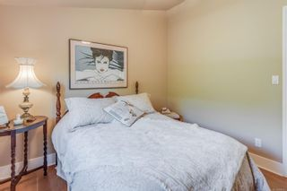 Photo 33: 4246 Gordon Head Rd in : SE Arbutus House for sale (Saanich East)  : MLS®# 864137
