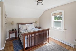 Photo 16: 706 Lindsay St in VICTORIA: SW Royal Oak House for sale (Saanich West)  : MLS®# 788621