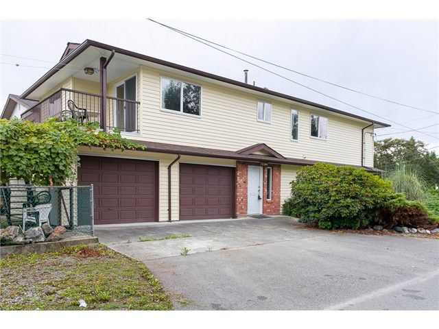 Main Photo: 2232 DONALD Street in Port Coquitlam: Central Pt Coquitlam House for sale : MLS®# V1025267