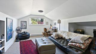 Photo 24: 2604 Blackwood St in : Vi Hillside House for sale (Victoria)  : MLS®# 878993