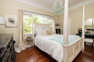 Photo 11: 3335 Maplewood Rd in Saanich: SE Maplewood House for sale (Saanich East)  : MLS®# 884335
