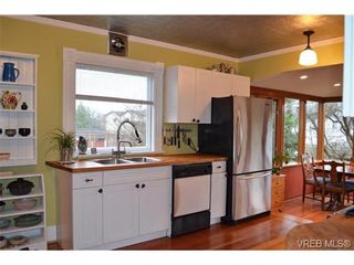 Photo 7: 1043 Bewdley Ave in VICTORIA: Es Old Esquimalt House for sale (Esquimalt)  : MLS®# 719684