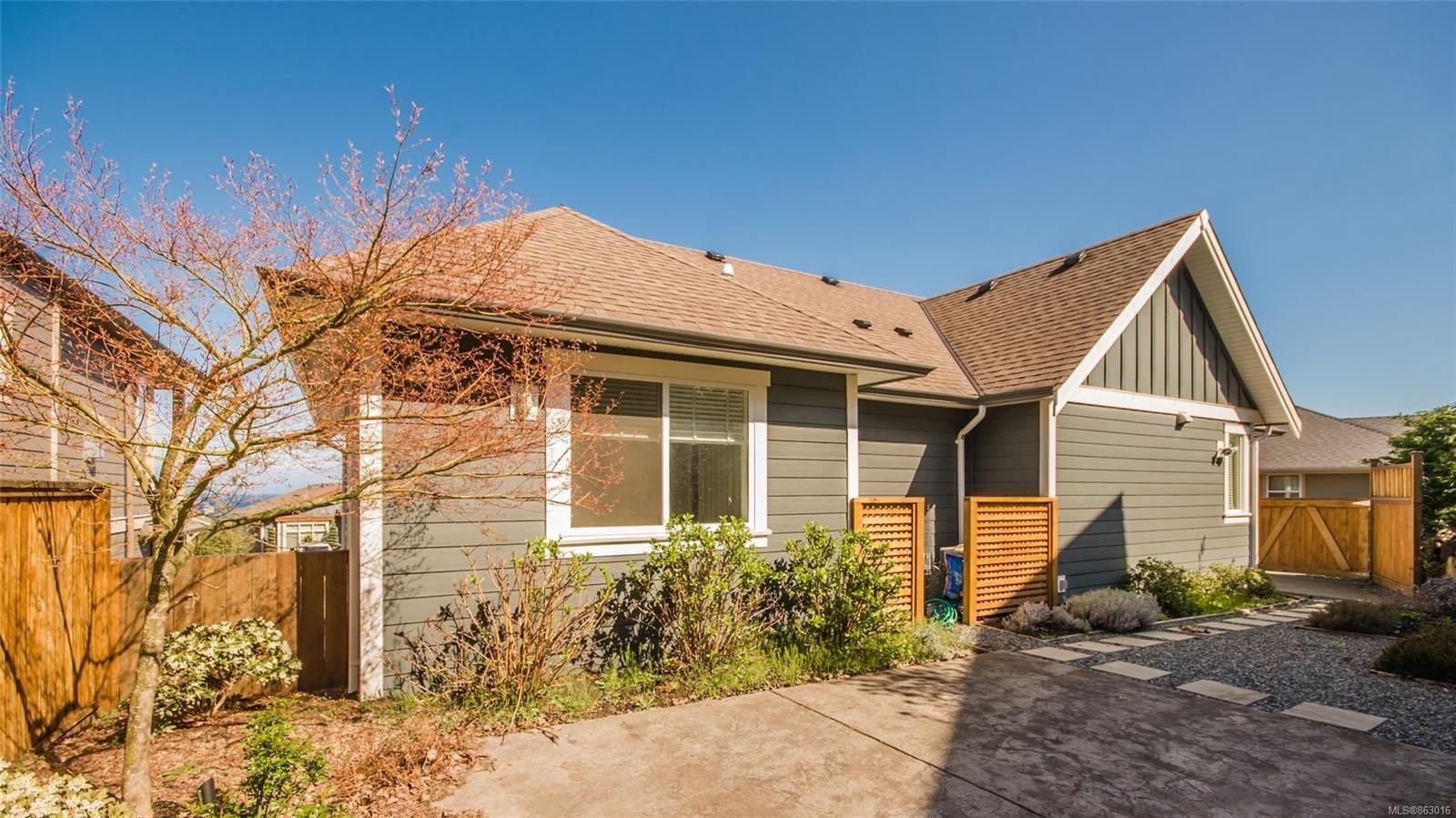 Photo 38: Photos: 5361 Laguna Way in : Na North Nanaimo House for sale (Nanaimo)  : MLS®# 863016