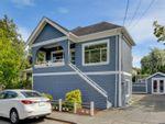 Main Photo: 2035 Meadow Pl in : OB North Oak Bay House for sale (Oak Bay)  : MLS®# 875453