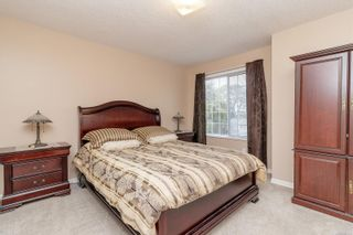 Photo 35: 1456 Maple Bay Rd in Duncan: Du East Duncan House for sale : MLS®# 887412