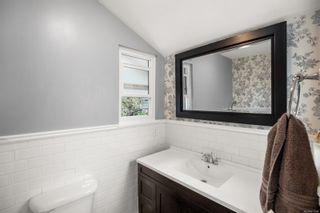 Photo 25: 2935 Foul Bay Rd in : OB Henderson House for sale (Oak Bay)  : MLS®# 873544