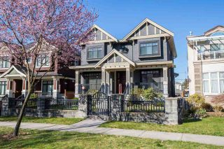 Photo 1: 6255 BROOKS STREET in Vancouver: Killarney VE House for sale (Vancouver East)  : MLS®# R2384571