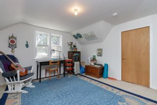 Photo 15: 398 W Gorge Rd in : SW Tillicum House for sale (Saanich West)  : MLS®# 874379