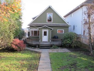 Photo 20: 509 MCDONALD Street in New Westminster: The Heights NW House for sale : MLS®# R2011511