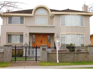 Photo 1: 6733 HEATHER ST in Vancouver: South Cambie House for sale (Vancouver West)  : MLS®# V996548