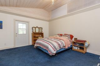 Photo 11: 4999 Waters Rd in : Du Cowichan Station/Glenora Manufactured Home for sale (Duncan)  : MLS®# 866656