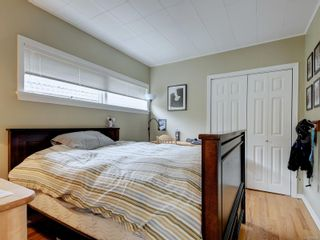 Photo 14: 5287 Parker Ave in : SE Cordova Bay House for sale (Saanich East)  : MLS®# 878829