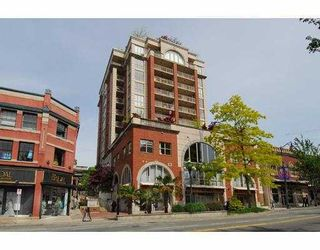 """Photo 1: 1105 680 CLARKSON Street in New_Westminster: Downtown NW Condo for sale in """"The Clarkson"""" (New Westminster)  : MLS®# V690135"""