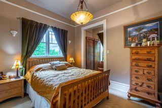 Photo 23: 1472 St. David St in : OB South Oak Bay House for sale (Oak Bay)  : MLS®# 865874