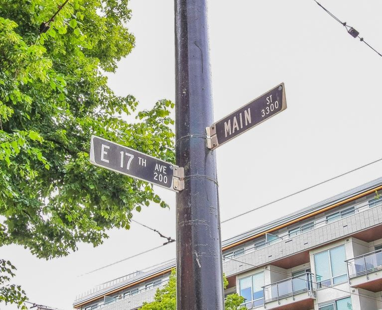 FEATURED LISTING: 266 17TH Avenue East Vancouver