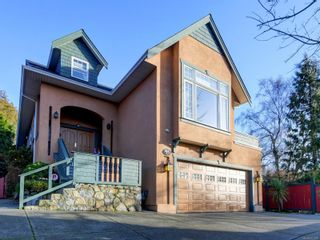 Photo 1: 513 Foul Bay Rd in : Vi Fairfield East House for sale (Victoria)  : MLS®# 871960