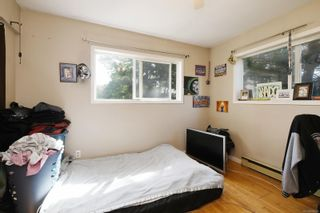 Photo 22: 3944 Rainbow St in : SE Swan Lake House for sale (Saanich East)  : MLS®# 876629