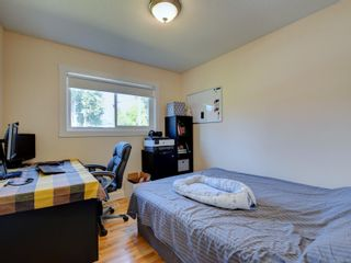 Photo 12: 3053 Leroy Pl in : Co Wishart North House for sale (Colwood)  : MLS®# 880010