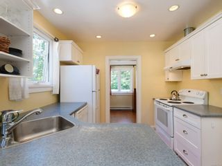 Photo 9: 1268 Camrose Cres in : SE Maplewood House for sale (Saanich East)  : MLS®# 875302