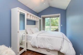 Photo 32: 15 4583 Wilkinson Rd in : SW Royal Oak Row/Townhouse for sale (Saanich West)  : MLS®# 879997