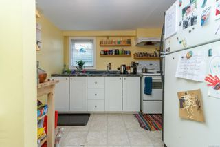 Photo 25: 486 Fraser St in : Es Saxe Point House for sale (Esquimalt)  : MLS®# 870128