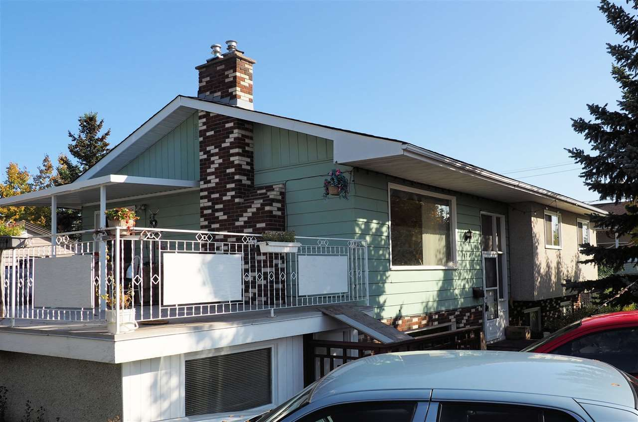 Main Photo: 788 JOHNSON Street in Prince George: Central House for sale (PG City Central (Zone 72))  : MLS®# R2112546