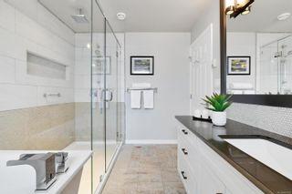 Photo 34: 1665 Ash Rd in Saanich: SE Gordon Head House for sale (Saanich East)  : MLS®# 887052