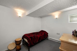Photo 23: 426 Ker Ave in : SW Gorge House for sale (Saanich West)  : MLS®# 875590
