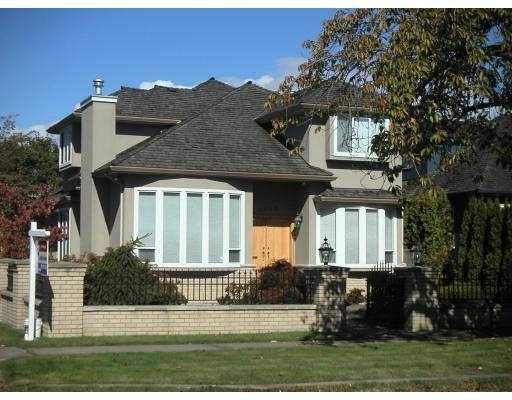 Main Photo: 2599 W 33RD AV in Vancouver: MacKenzie Heights House for sale (Vancouver West)  : MLS®# V559998
