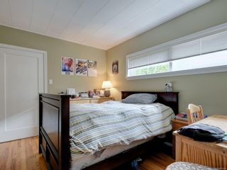Photo 15: 5287 Parker Ave in : SE Cordova Bay House for sale (Saanich East)  : MLS®# 878829