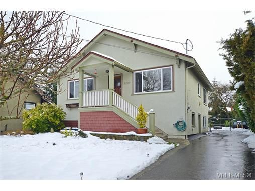 Main Photo: 3537 Savannah Ave in VICTORIA: SE Quadra House for sale (Saanich East)  : MLS®# 750444