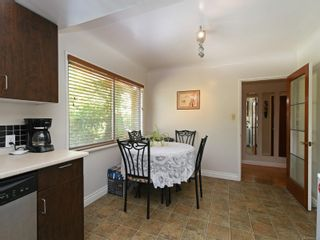 Photo 7: 1529 Westall St in : Vi Oaklands House for sale (Victoria)  : MLS®# 852461