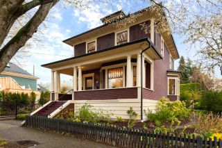 Photo 38: 750 PRINCESS AVENUE in Vancouver: Strathcona House for sale (Vancouver East)  : MLS®# R2564204