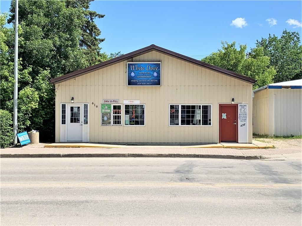 Main Photo: 616 Main Street South in Dauphin: Industrial / Commercial / Investment for sale (R30 - Dauphin and Area)  : MLS®# 202002307