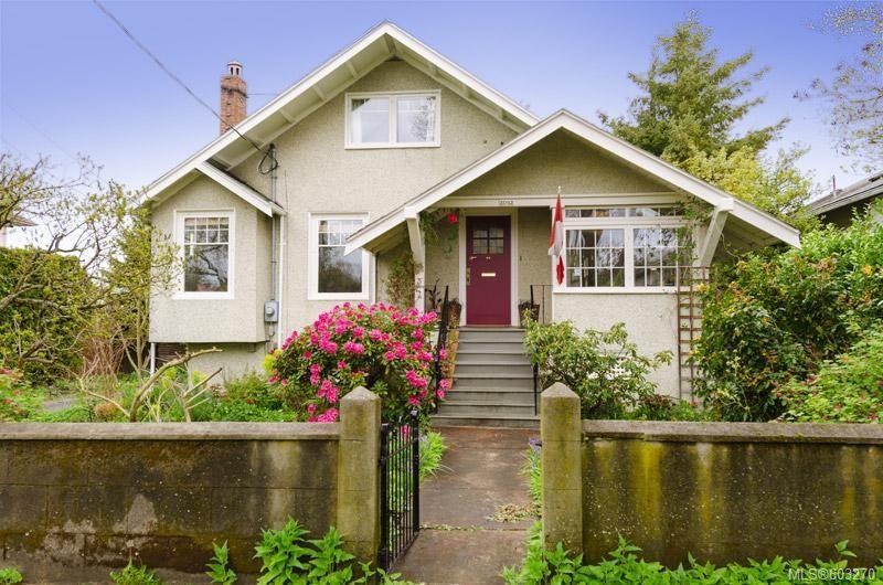 Main Photo: 2052 Byron St in : OB North Oak Bay House for sale (Oak Bay)  : MLS®# 603270